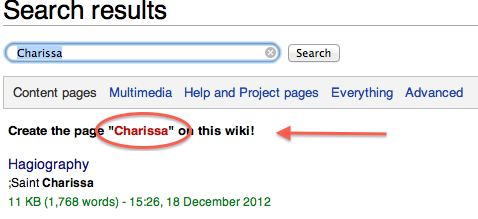 File:Wiki Search name.png